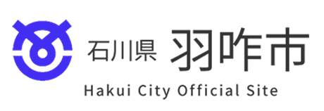 石川県 羽咋市 Hakui City Official Site